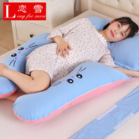 纯棉孕妇枕 护腰枕多功能侧睡枕 大型孕妇抱枕