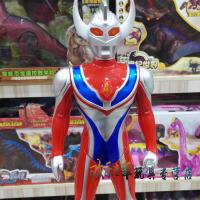 大号奥特曼玩具 银河超人迪迦泰罗模型 声光召唤武器变形模型
