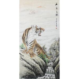 活画泰斗 国礼艺术家吴增 王者之风 夜显财神