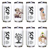 SCP基金会 中二病者联盟 二次元创意动漫周边水杯 男女学生保温杯