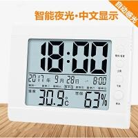温度计家用室内电子温湿度计高精度婴儿室温计表钟干湿壁挂式精准