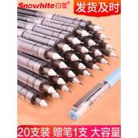 白雪直液式走珠笔替换笔芯0.5mm白雪直液式走珠笔替芯批发白雪直液式走珠笔0.38笔芯直液式中性笔可替换笔芯