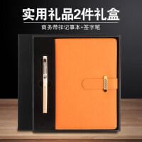创意礼品带扣记事本套装 文具办公用品记事本商务礼品个性定制