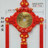 中国结大号客厅福铜钱挂件新居乔迁家居装饰礼品玄关饰