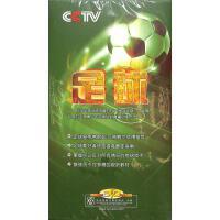 CCTV足球(8片装)DVD( 货号:78805669223)