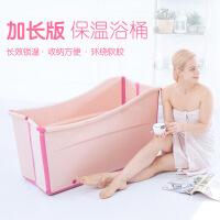 大号儿童浴桶折叠保温浴盆 宝宝坐躺洗澡盆游泳泡澡婴儿洗澡桶