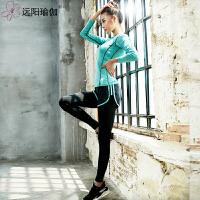三件套装运动瑜珈服女秋季新品紧身显瘦长袖跑步健身房 QDS1285Y-90+QDS1282Y-