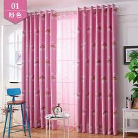 粉色窗帘成品高遮光窗帘布简约现代女孩卧室落地窗男孩客厅平面窗
