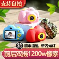 儿童数码照相机迷你mini小相机小单反宝宝玩具卡通可拍照1200万xj