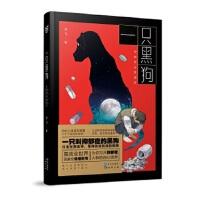 【新书店正版】一只黑狗,涂飞绘,长江出版社9787549247448