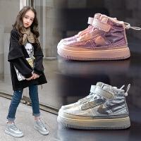 女童鞋秋冬款冬鞋加绒高帮男童棉鞋保暖板鞋儿童运动鞋