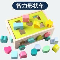 幼儿童形状配对积木玩具1-3岁男女孩宝宝早教益智力动脑拼装木头