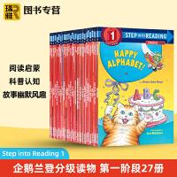 美国企鹅兰登英语分级绘本 第一阶段全套27册 Step into Reading 1 兰登书屋系列 英文原版 小学儿童少
