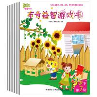布奇益智游戏书:3岁下(第7-12阶.共6册)