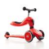 【满199减100元】酷骑COOGHI儿童滑板车3轮车 二合一多功能 平衡车 滑滑车 1-5岁 圣诞红