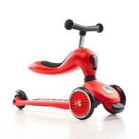 [当当自营]酷骑COOGHI儿童滑板车3轮车 二合一多功能 平衡车 滑滑车 1-5岁 圣诞红