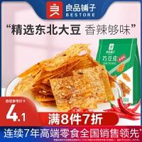 良品铺子豆皮辣片60gx1袋 儿时麻辣零食辣条经典怀旧食品小吃香辣味辣皮