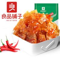 良品铺子巧豆皮辣片60gx1袋 儿时麻辣零食辣条经典怀旧食品小吃香辣味辣皮