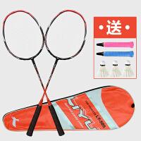 羽毛球拍单双拍 初学轻盈训练情侣拍套装2支装球拍 成品系列