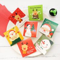 圣诞小贺卡韩国创意小卡片可爱卡通祝福卡片信封可折叠明信片