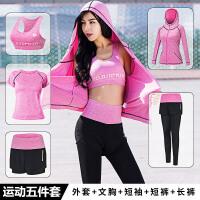 瑜伽服大码运动衣长袖健身房专业跑步健身套装宽松女
