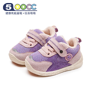 【1双8折,2双7折】500cc冬款机能鞋加绒婴儿棉鞋女童鞋软底宝宝鞋0-1-2岁学步鞋男