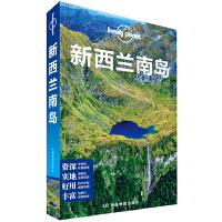 LP新西兰-孤独星球Lonely Planet国际指南系列:新西兰南岛
