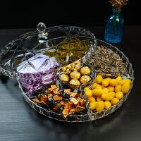 欧式现代客厅干果盘分格带盖零食坚果干果盒透明塑料有机玻璃