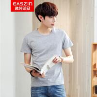 EASZin逸纯印品 男士短袖T恤 纯棉印花圆领纯色体恤衫