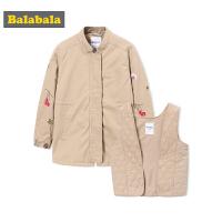 巴拉巴拉儿童秋装女外套中大童女童风衣外套2018新款韩版两件套潮