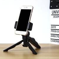 快手直播手机支架桌面三脚架便携手机架迷你三角架苹果oppo手机架