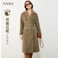 Amii双面呢英伦纯羊毛大衣女2020冬新款收腰中长款西装领毛呢外套