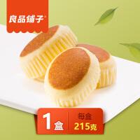 【良品铺子】乳香烙蛋糕 215g x 1盒 休闲零食 糕点点心 早餐蛋糕 软面包小吃