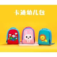 儿童书包幼儿园男女童宝宝背包小孩可爱双肩包小书包