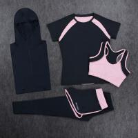 春夏2018新款瑜伽服四五件套健身房运动套装女跑步装备显瘦速干衣 +帽衫黑