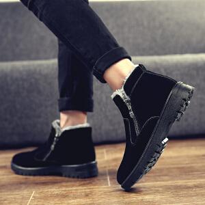 冬季男士雪地靴加绒保暖男鞋棉鞋男靴马丁短靴韩版潮流防水棉靴子
