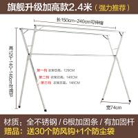 落地晾衣架折叠室内双杆X型不锈钢伸缩户外阳台晒被子挂衣服架子