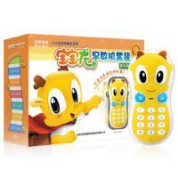 洪恩故事机早教套装婴幼儿智能MP3音乐玩具 百科手持可充电下载
