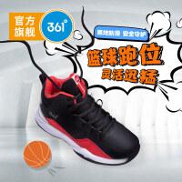 【下单立减价:112】361度童鞋 男童篮球鞋冬季新款儿童运动鞋青少学生鞋子 N71841103