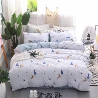 简约水洗棉四件套床单被套1.8m单双人学生宿舍床上用品套件