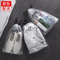 旅行透明束口袋套装鞋袋杂物收纳袋便携式多功能洗漱用品化妆品收纳包男女行李箱分装整理袋旅游用品