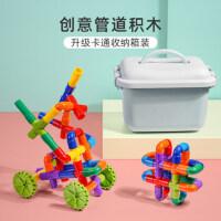 儿童水管道积木拼装管道式益智力开发2-3岁6宝宝男孩拼接拼插玩具