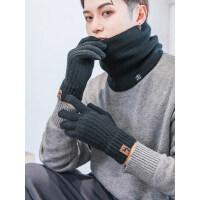 毛线手套男冬季加绒保暖韩版学生潮流针织骑行骑车秋冬天触屏防寒