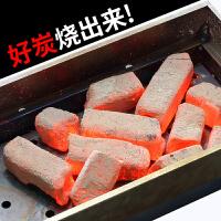 木炭烧烤碳无烟碳易燃原木机制竹炭环保钢碳果木家用户外炉架 10斤 易燃炭 送2块