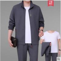开衫长袖休闲大码套装男士父亲爸爸运动服装中老年两件套套装