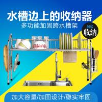 欧润哲 厨房多功能加固跨水槽架 碗碟筷子菜刀一体化餐具收纳架 置物架碗碟架洗手盘架