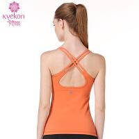 瑜伽服双线美背瑜伽背心吊带含胸垫一体式弹力修身运动健身服