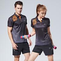 2017中国风羽毛球服套装短袖t恤 情侣款运动训练透气网球服团队服