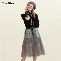 Five Plus女装牛仔半身裙女拼接网纱高腰中裙子排扣假两件套