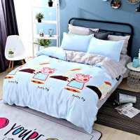 四件套磨毛被套件床单床品小清新植物羊绒加厚斜纹床上用品